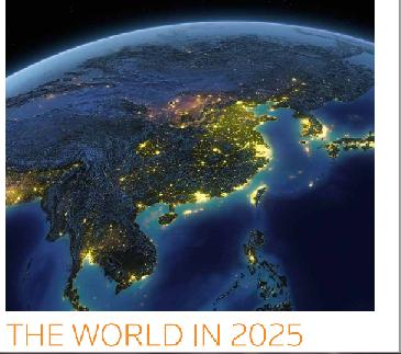 logo report 2025